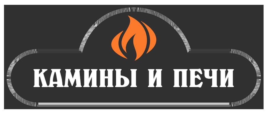 kaminy-i-pechi.ru